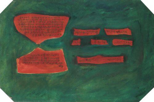 Lettre du début du 6ème siècle de Lachish