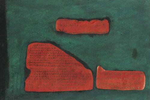 Inscription de Bar-Hadad, roi de Damas