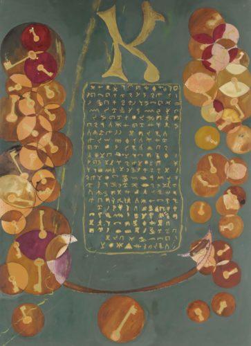 Inscription énigmatique de Byblos