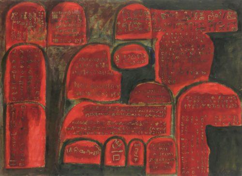 Inscription sumérienne pictographique