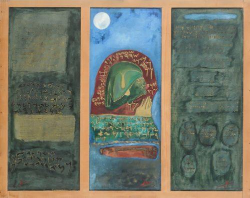 Lettre d'Adon trouvée à Saqqarah en Egypte