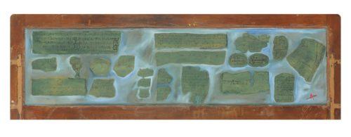 Tablette de pierre