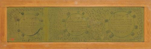 Tablette de pierre 19