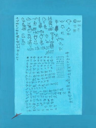 Mystère de l'Alphabet01