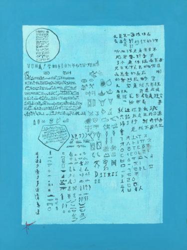 Mystère de l'Alphabet02