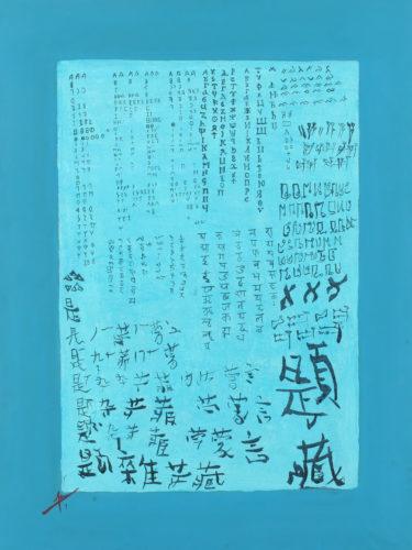 Mystère de l'Alphabet03